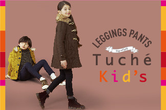 LEGGIGNS PANTS Tuche Kids
