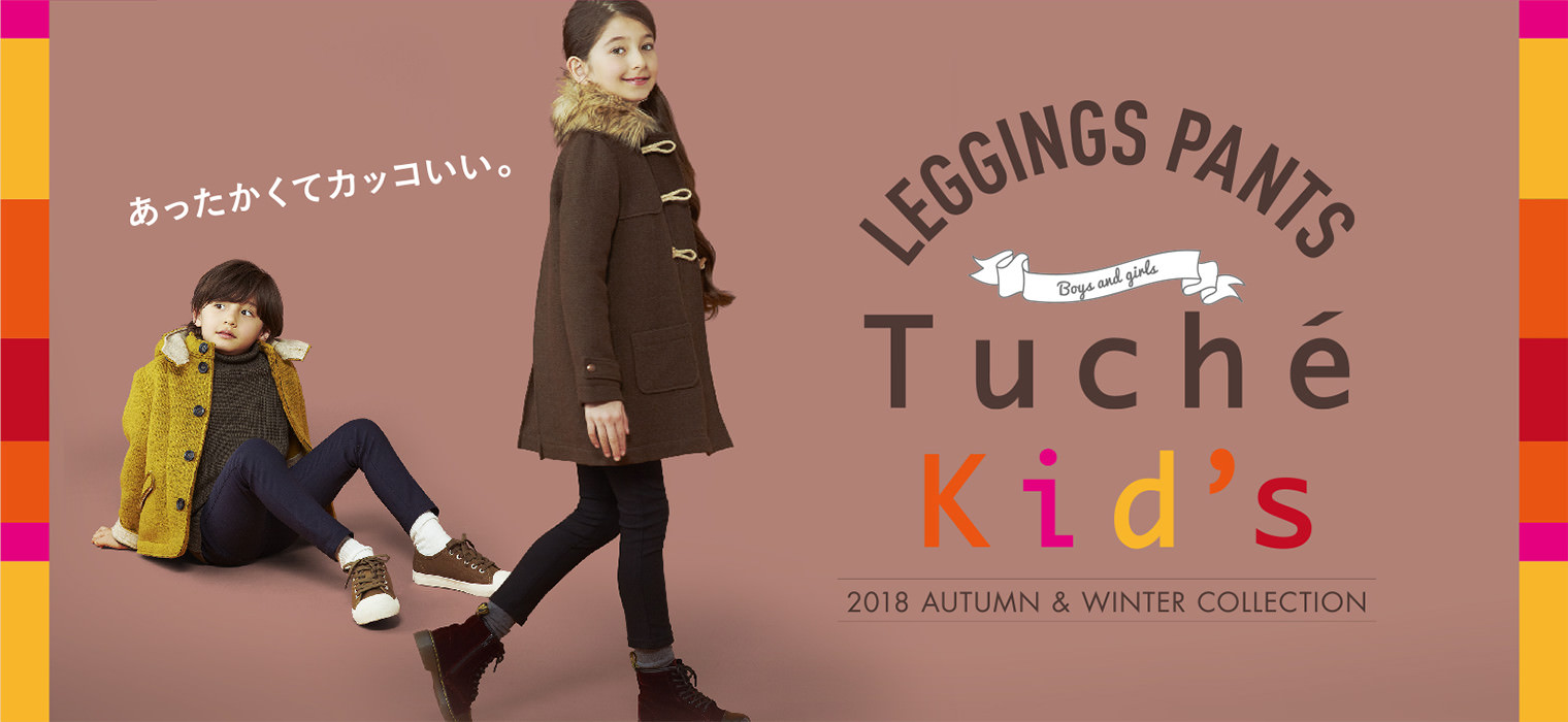 LEGGINGS PANTS Tuche KIDS